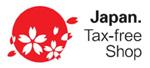 Tax%20free%20TATE150.jpg